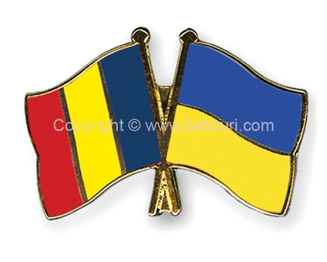 FRIENDSHIP FLAG PIN~Romania & Ukraine